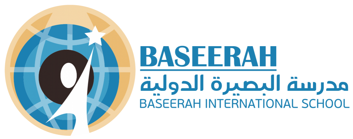 Baseerah International School Malaysia