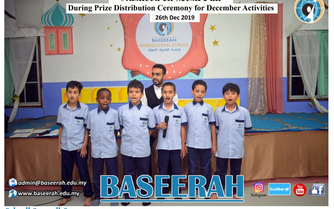 """""""Nasheed El Mesk Fah"""" during the Prize Distribution Ceremony for December Activities"""