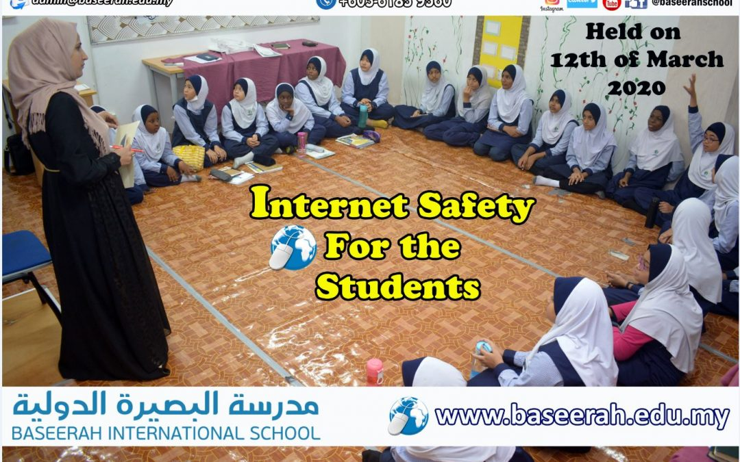 INTERNET SAFETY FOR THE STUDENTS HELD ON 12TH MARCH 2020