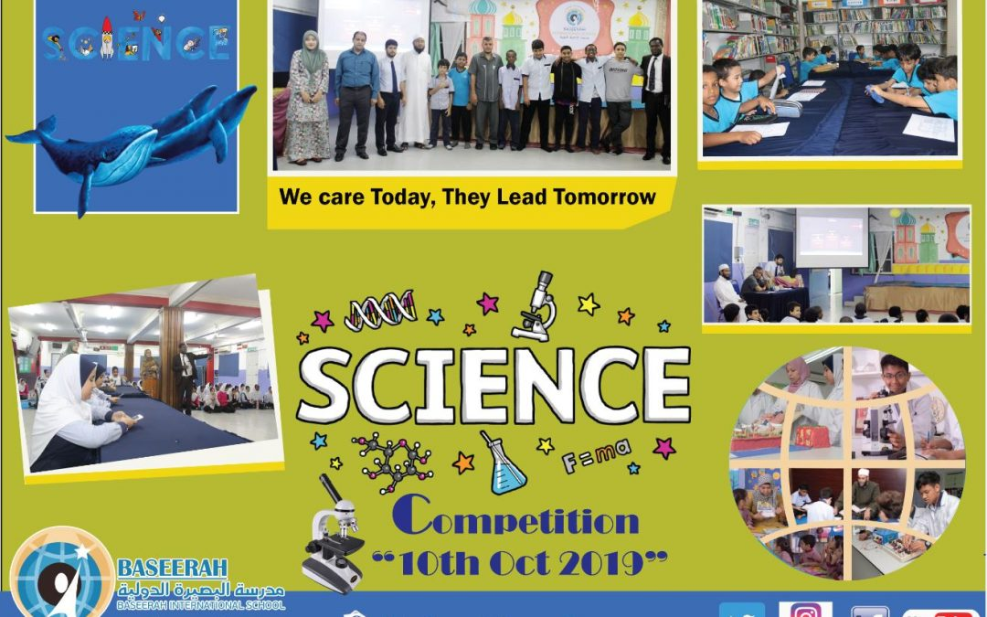 Science Competition 10th Oct 2019