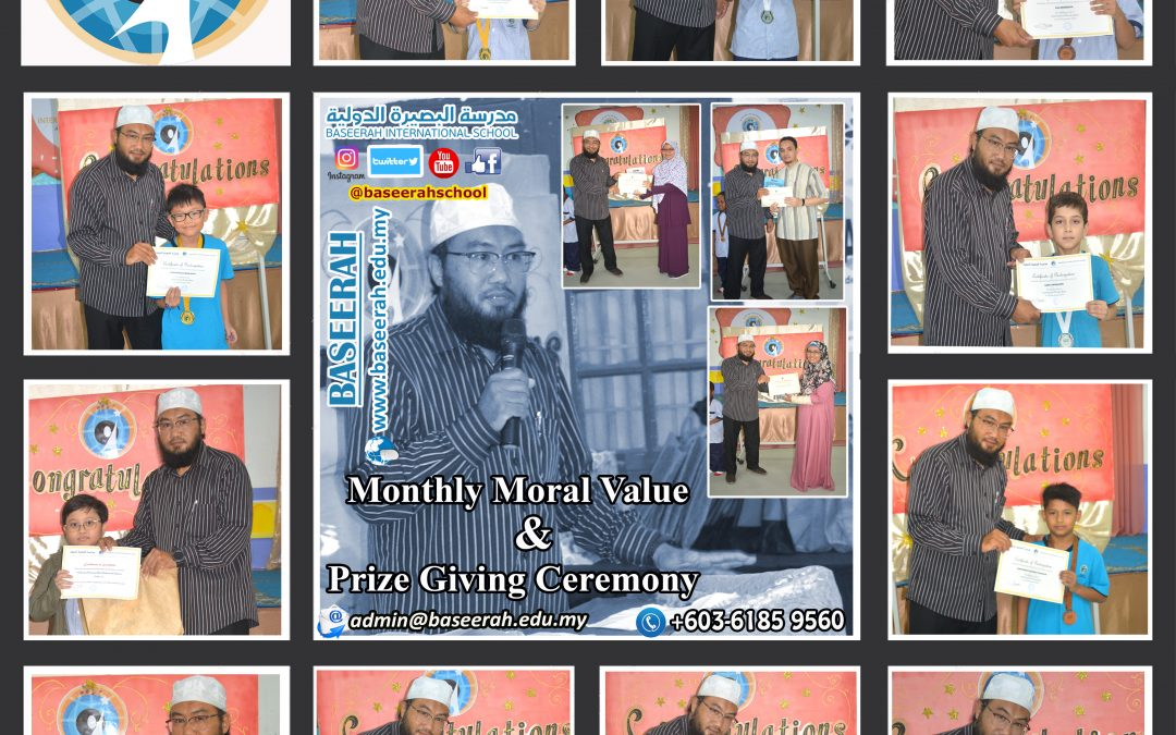 Monthly Moral Value & Prize Giving Ceremony