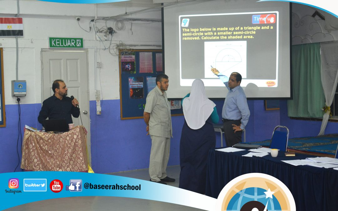 Educational Competition Round (2) 19th Dec 2019