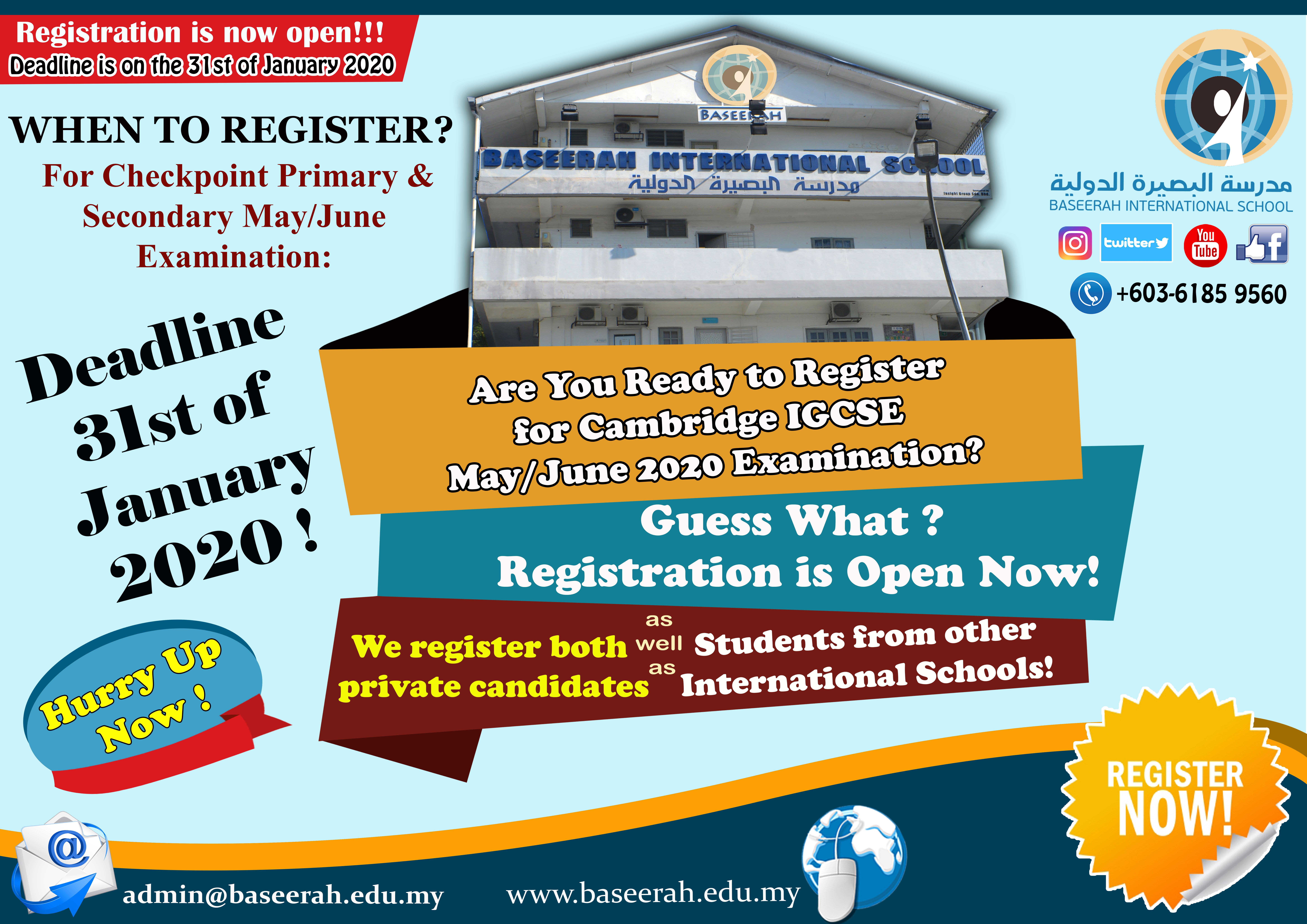 Registration is Now Open ! Deadline is in the 31st Jan 2020