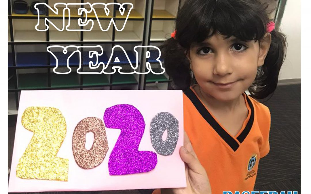 HAPPY NEW YEAR 2020 by KG STUDENTS
