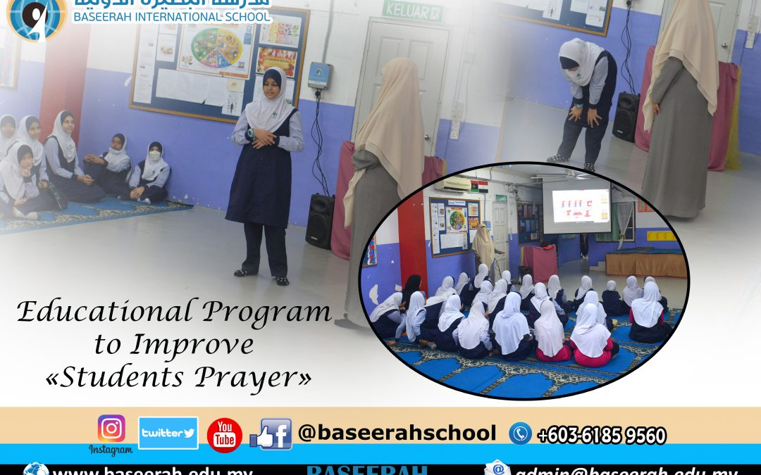 Educational Program to Improve Students Prayer
