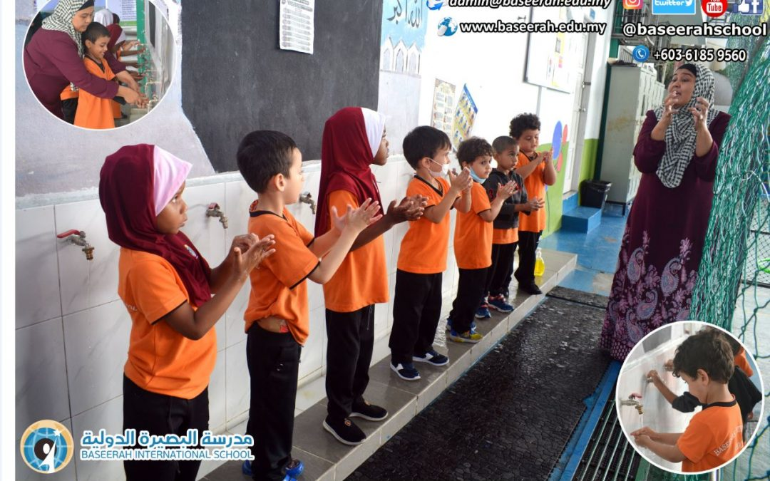 Training for Wudu & Hand Washing for KG Students