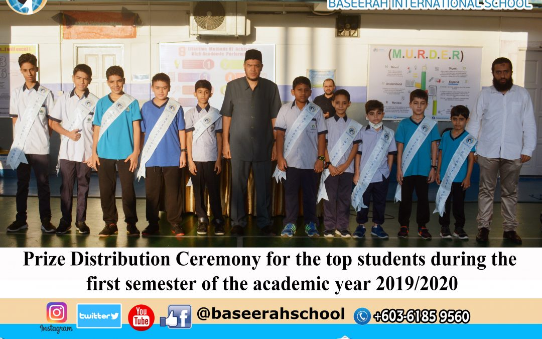 Prize Distribution Ceremony for the top students during the first semester of the academic year 2019/2020
