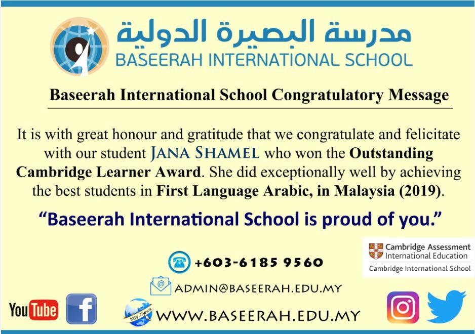 Baseerah International School Congratulatory Message !
