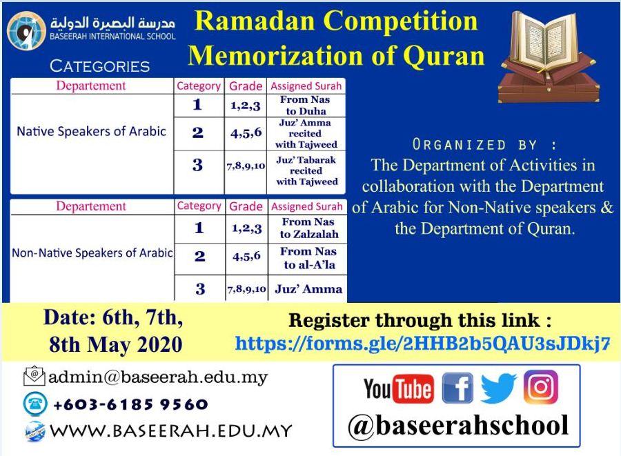 Ramadan Competition Memorization of Quran. Please follow the Registration Link below :