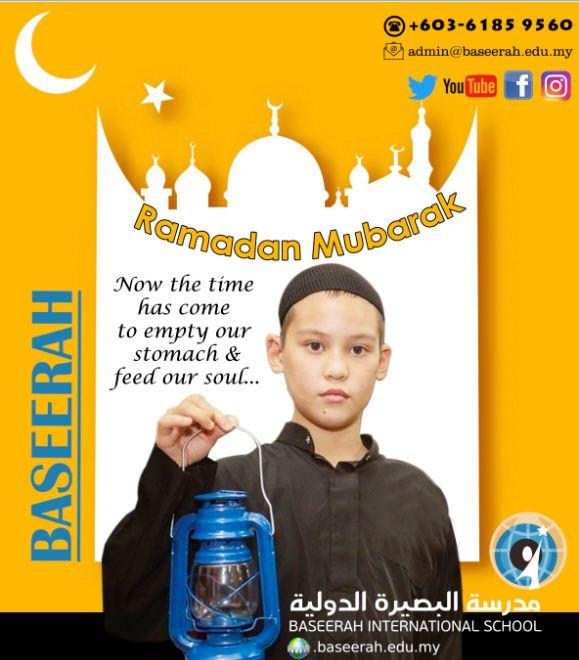 Ramadan Mubarak !