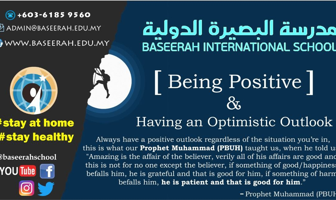 Being Positive & Optimistic Outlook !