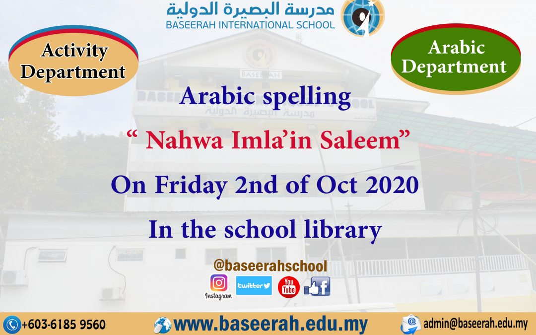 "Arabic Spelling ""Nahwa  Imla'in Saleem on Friday 2nd of Oct 2020"